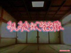 anime, 3d, hentai, phantasie