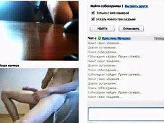 тийнейджъри, момичета, уеб камера, рускини, кур
