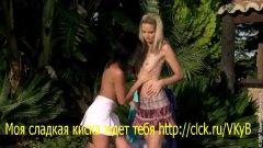 африканки, лесбийки