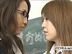 лесбийки, учител, големи цици, милф, училище, японки