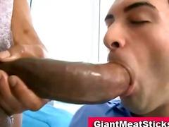 голям гъз, еякулация, мастурбация, свирки