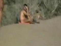 двойка, плаж