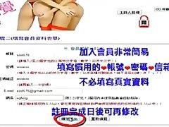 уеб камера, соло, момичета, мастурбация, азиатки